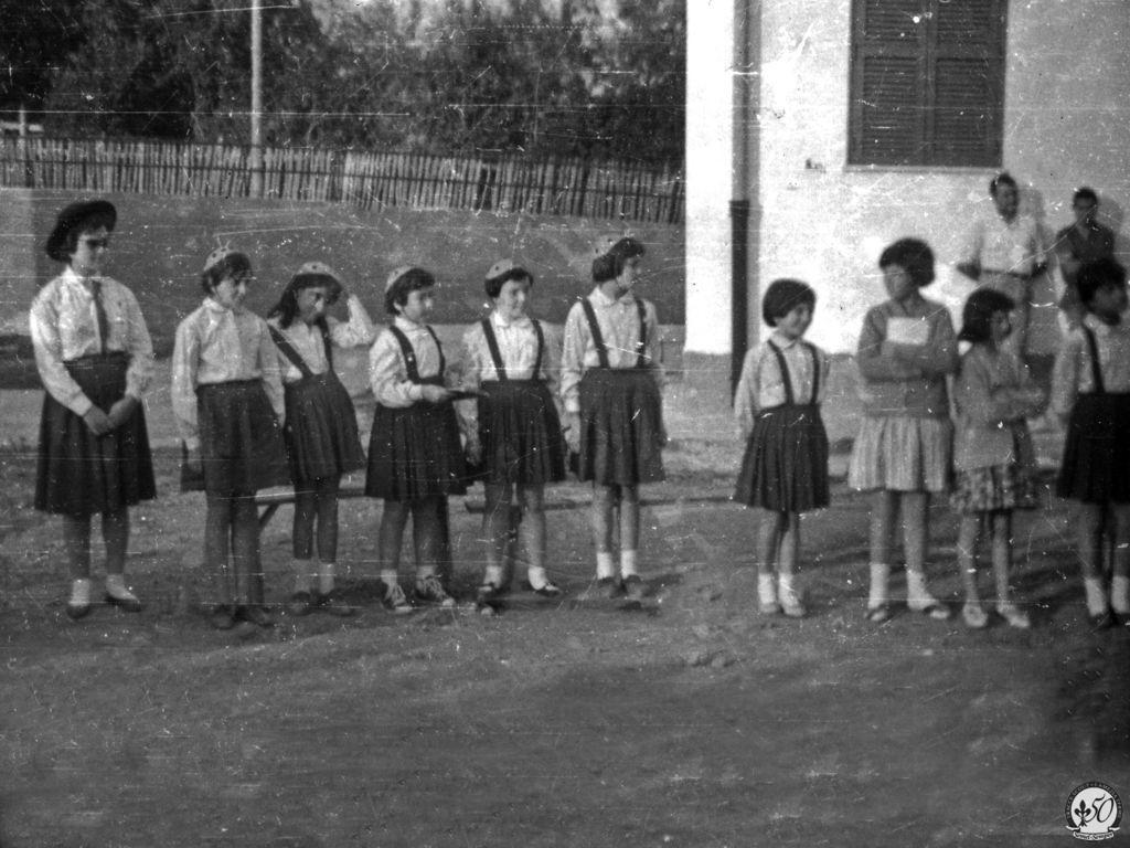 19610723=3-Campo Coccinelle Adami-02